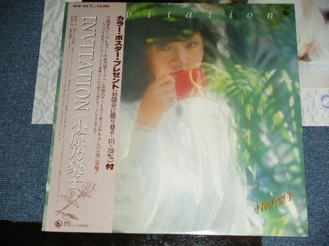 小原乃梨子の画像 p1_24