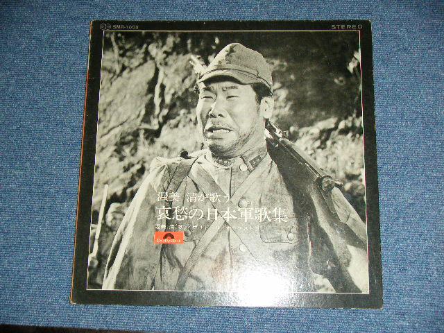 Kiyoshi Yamaya Kiyoshi Yamaya And Three S Film Sounds Les Plus Belles Melodies Du Film Francais