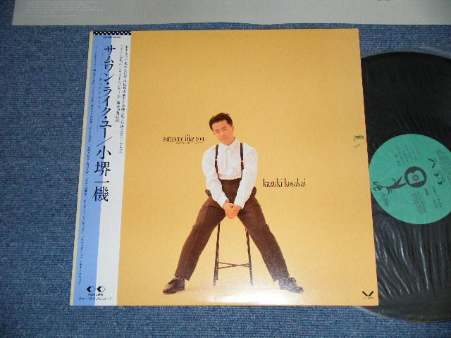 小堺一幾 KAZUKIKOSAKAI - サムワン・ライク・ユー SOMEONE LIKE YOU ( MINT-/MINT)  / 1988 JAPAN ORIGINAL Used LP With OBI  - パラダイス・レコード