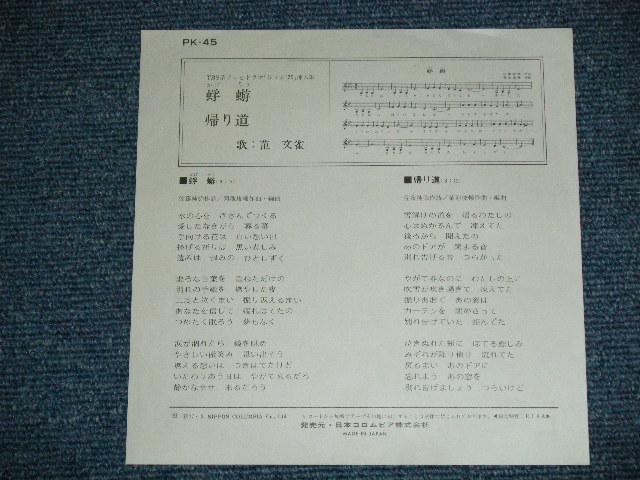 范文雀の画像 p1_39