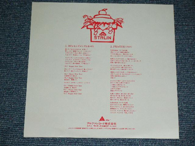 パラダイス・レコード